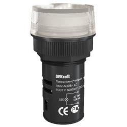 Арматура светосигнальная DEKraft 25001DEK Лампа коммутационная ADDS 22 мм Цвет: белый LED 220В ЛK-22