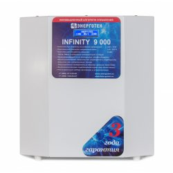 INFINITY 9000