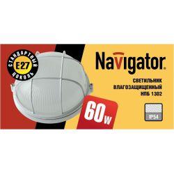 Светильник Navigator NBL-R2-60-E27 белый круглый с решеткой 94 803