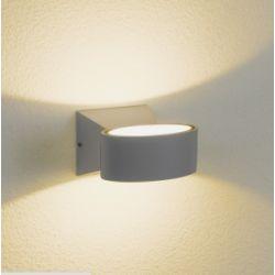 Светильник садово -парковый Elektrostandard 1549 TECHNO LED BLINC серый