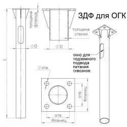Закладная деталь для опоры ОГК/ОКК-3.4.5 (0,108-1,25х190х130х4х14) Пересвет В00000206