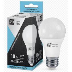 Светодиодная лампа ASD LED-MO-12/24V-PRO 10Вт 12-24В Е27 4000К 800Лм