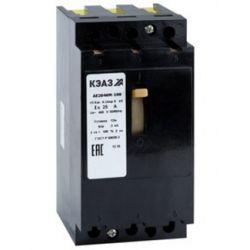 Автоматический выключатель 25А АЕ2046М-100 КЭАЗ Стандартное исполнение