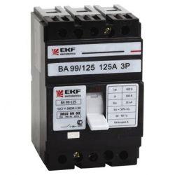 Автоматический выключатель 3П 125А 25кА ВА99 125/125А EKF PROxima