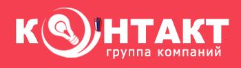 Контакт-электро.рф